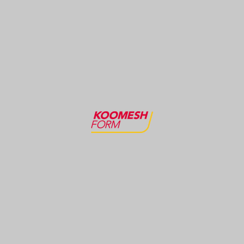 Koomesh Form